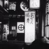 Tokyo Story still 23