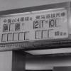 Tokyo Story still 26