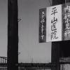 Tokyo Story still 6c