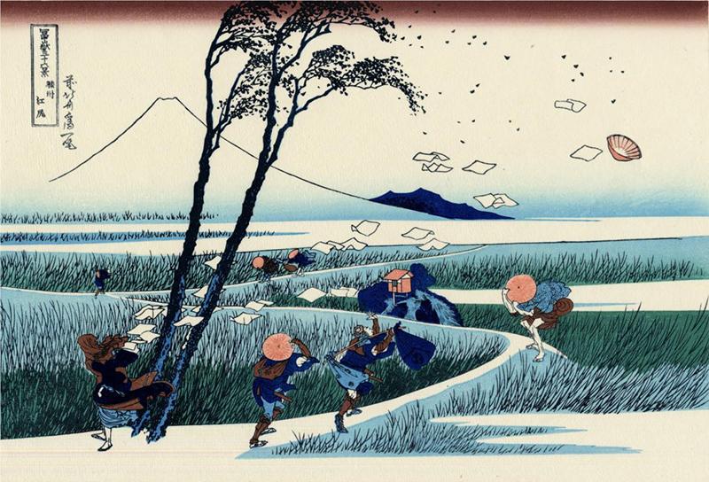 Hokusai: Ejiri in the Suruga Province